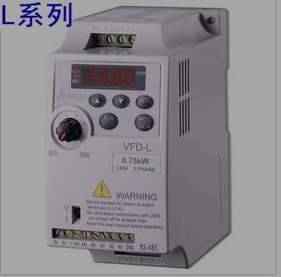 台达vfd-l系列变频器:多功能简单型